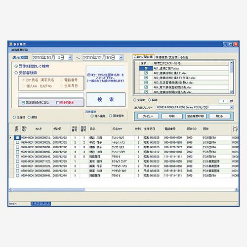 Formulardruckbildschirm